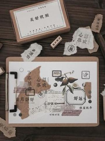 Chinese Characters Wooden Stamp Set As Shown in Figure - One Size